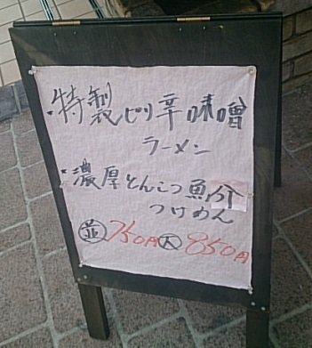magokoro11.jpg