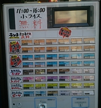 magokoro12.jpg