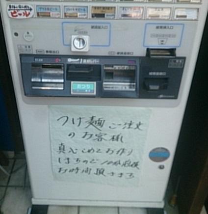 magokoro13.jpg