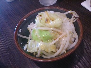 magokoro8.png