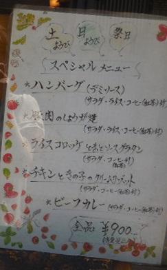 mimi-s11.jpg