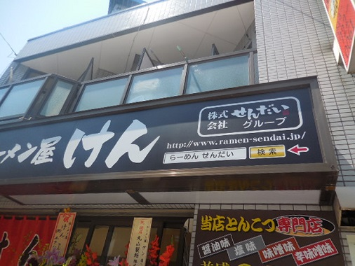 mk-ken3.jpg