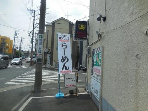 n-moriya12.jpg