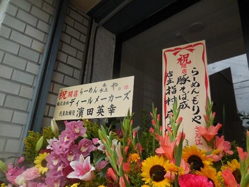 n-moriya13.jpg