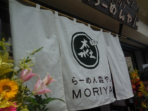 n-moriya17.jpg
