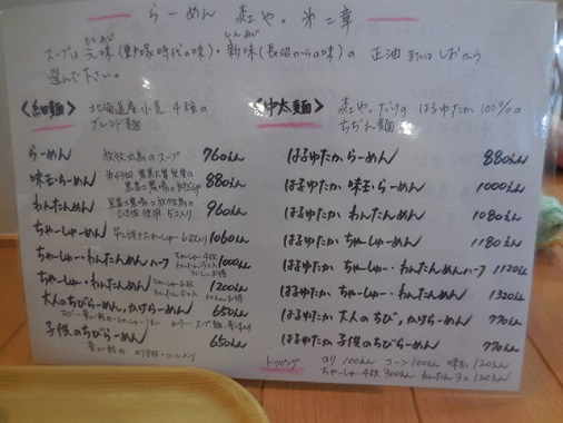 n-moriya18.jpg
