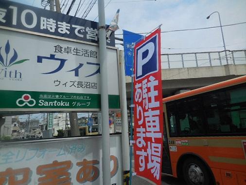 n-moriya45.jpg