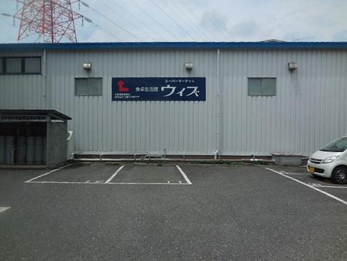 n-moriya46.jpg