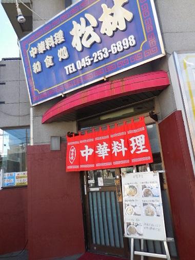 naka-bura1.jpg