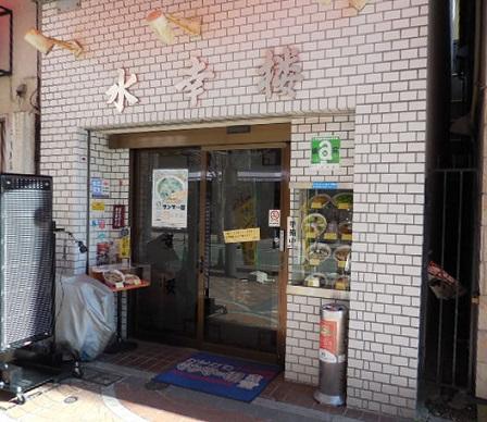 naka-bura11.jpg