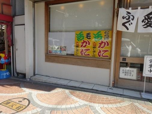 naka-bura12.jpg