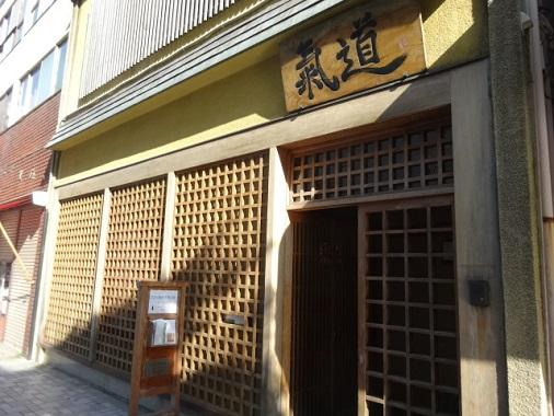 naka-bura20.jpg