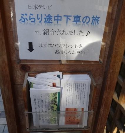 naka-bura21.jpg