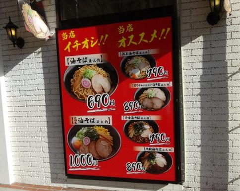 naka-bura24.jpg