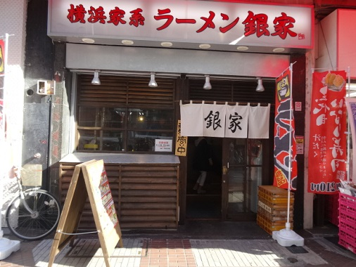 naka-bura26.jpg