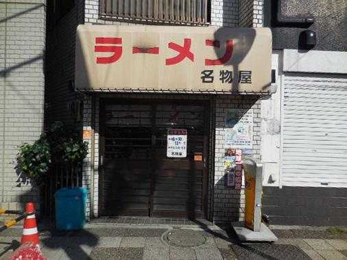 naka-bura3.jpg