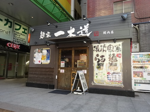 naka-bura31.jpg