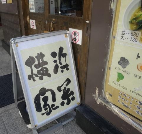 naka-bura33.jpg