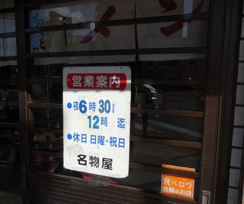 naka-bura4.jpg