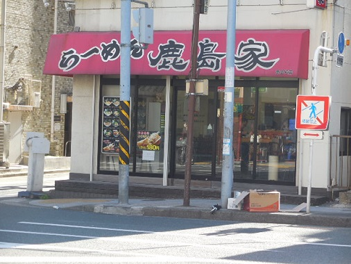 naka-bura5.jpg
