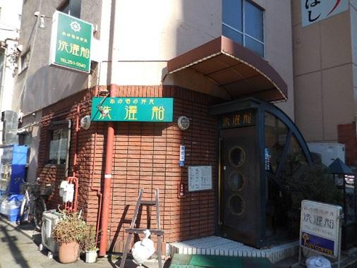 naka-bura6.jpg