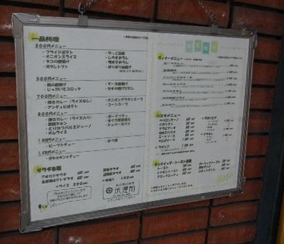 naka-bura7.jpg