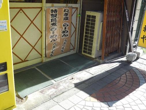 naka-bura9.jpg