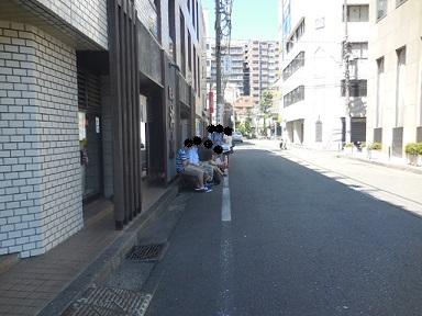 r-iwasi14.jpg