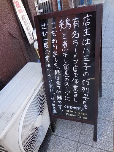 ra-nao3.jpg