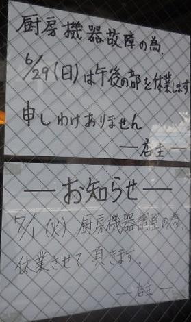 ra-suszu6.jpg