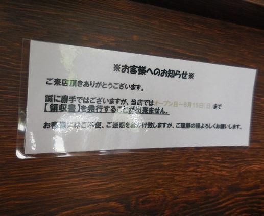 rihachi11.jpg