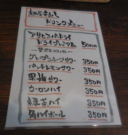 rihachi12.jpg