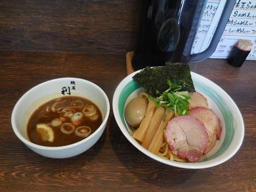 rihachi27.jpg