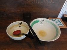 rihachi43.jpg