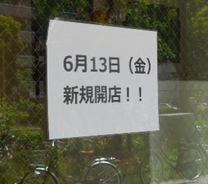 rihachi9.jpg