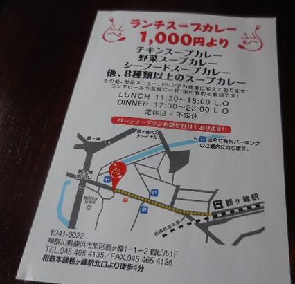 sc-sinpee20.jpg