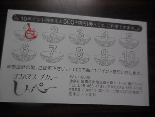 sc-sinpee42.jpg