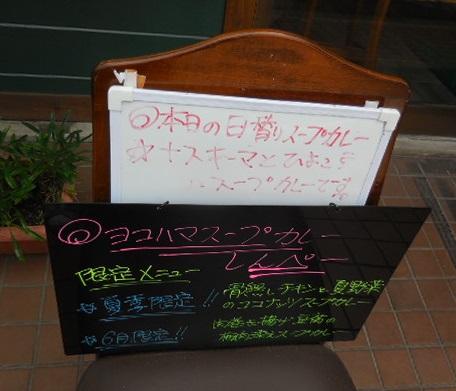 sc-sinpee5.jpg