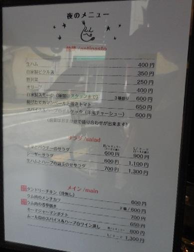 sc-sinpee8.jpg