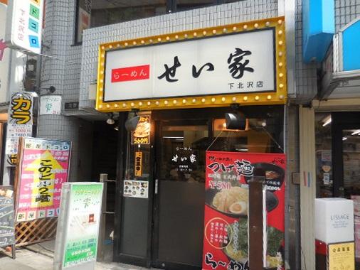 simokita-w1.jpg