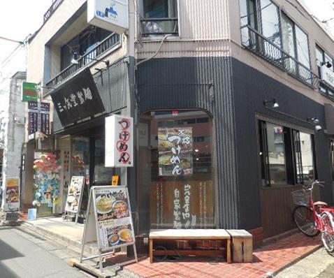 simokita-w24.jpg
