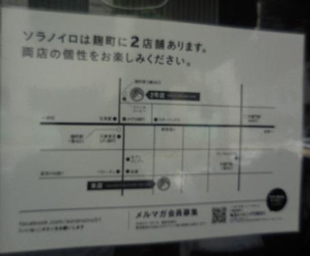 soranoiro10.jpg