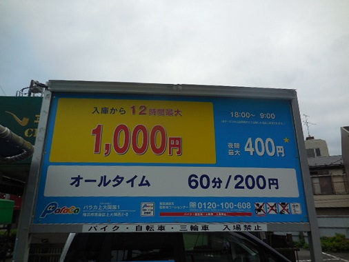 su-kurogoma24.jpg