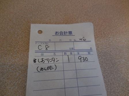 ty-sio-one17.jpg