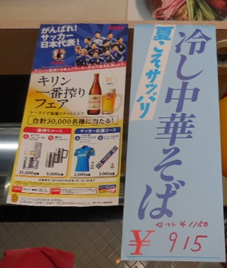 ty-sio-one5.jpg