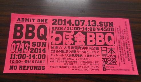 wapo-bbq41.jpg