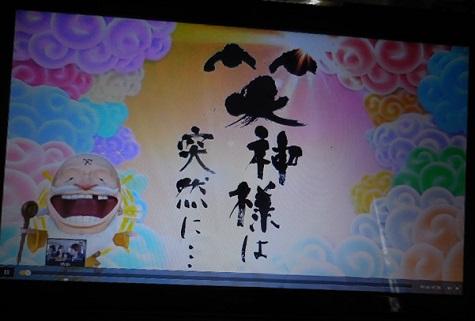 waragami-y1.jpg