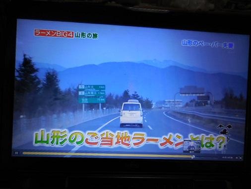 waragami-y101.jpg