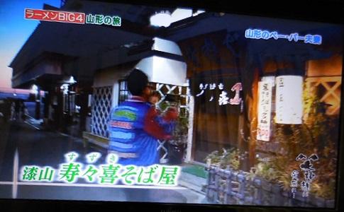 waragami-y102.jpg