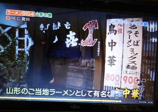 waragami-y106.jpg